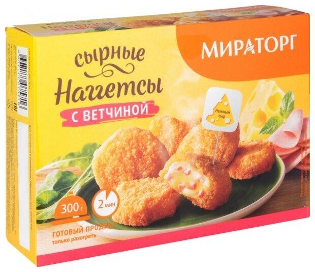 Мираторг Наггетсы сырные с ветчиной 300 г