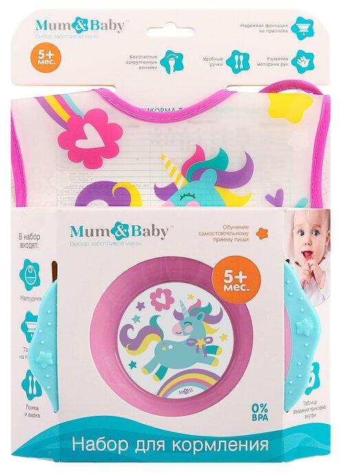 Комплект посуды Mum&Baby Волшебная пони