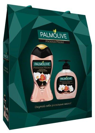Набор Palmolive Роскошь масел
