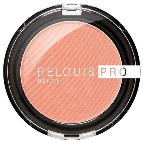 Relouis Румяна Pro Blush 71 Day-Spring