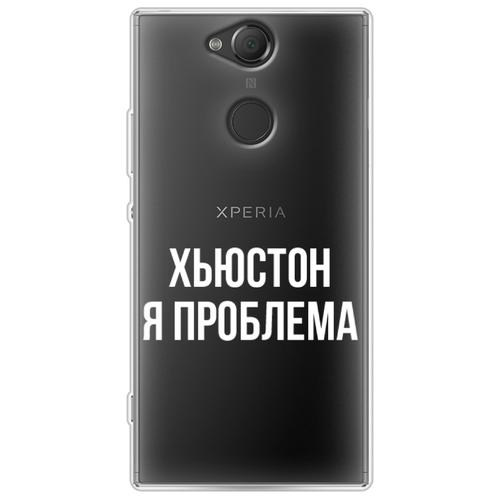 Силиконовый чехол Хьюстон, я проблема на Sony Xperia XA2 Plus