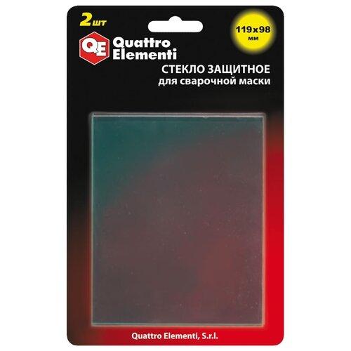 Запчасть Quattro Elementi Стекло защитное 119 х 98 мм, 2шт