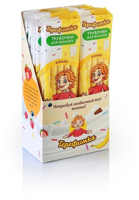 Соломинка для молока Терефимка Банан (с 3-х лет),14 шт. по 30 г
