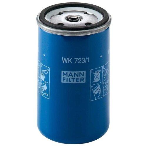 Топливный фильтр MANNFILTER WК723/1