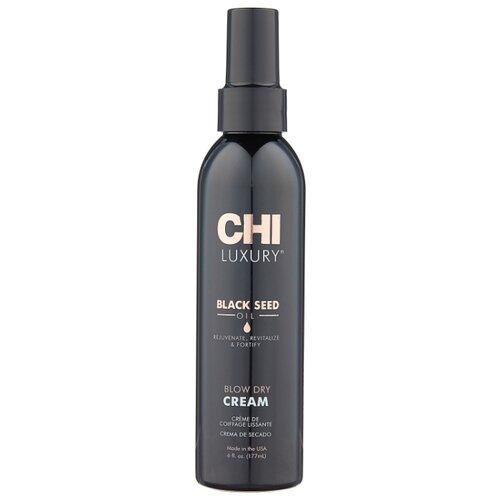 CHI Крем Luxury Blow Dry с маслом семян черного тмина, слабая фиксация, 177 мл недорого