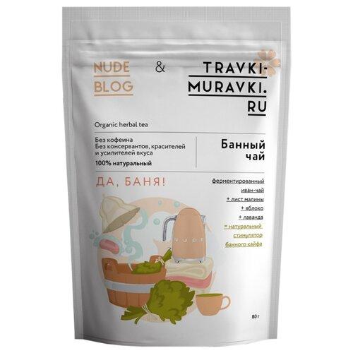 Чай травяной Травки-муравки Да, баня!, 80 гЧай<br>