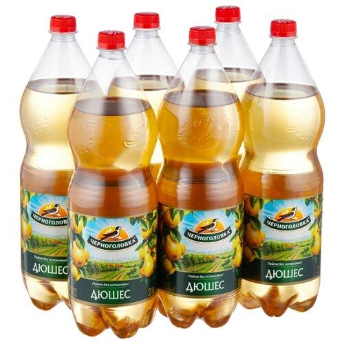 Газированный напиток Черноголовка Дюшес, 2 л, 6 шт. ретро бум дюшес лимонад 0 5 л