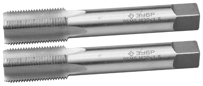Набор метчиков ЗУБР Эксперт 4-28007-20-1.5-H2