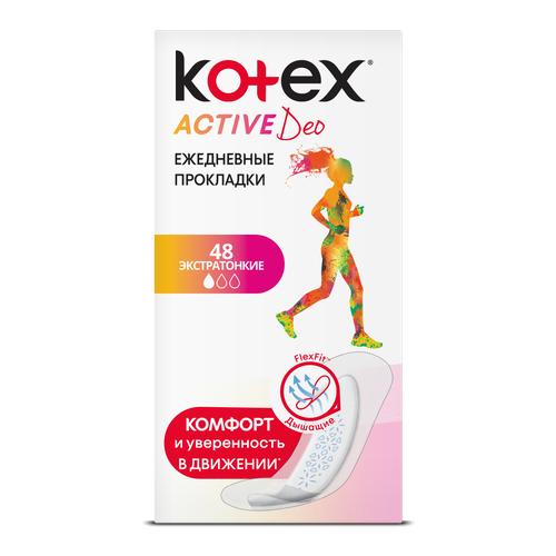 Kotex прокладки ежедневные Active Deo 48 шт. kotex normal deo прокладки ежедневные 20 шт