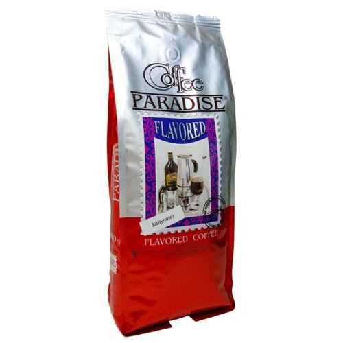 Фото - Кофе в зернах Coffee Paradise Flavored Капучино, ароматизированный, 1 кг кофе в зернах lemur coffee roasters ирландский крем ароматизированный 1 кг