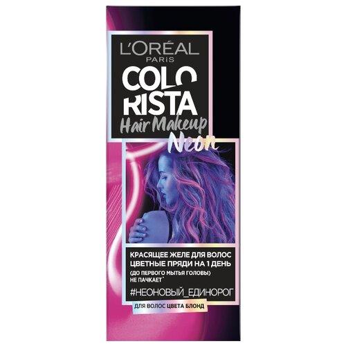 Гель L'Oreal Paris Colorista Hair Make Up Neon для волос цвета блонд, оттенок Неоновый Единорог, 30 мл