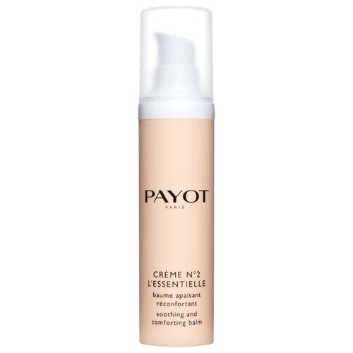 Payot Creme N°2 L'essentielle Успокаивающий бальзам для чувствительной кожи лица, 40 мл payot creme 2