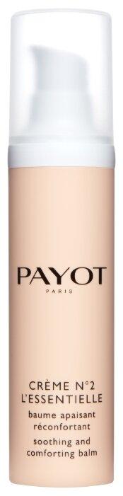 Payot Creme N°2 L'essentielle Успокаивающий бальзам