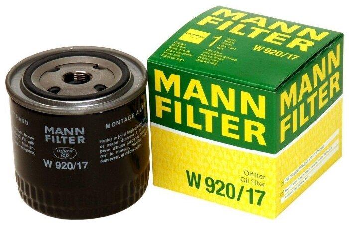 Масляный фильтр MANNFILTER W920/17