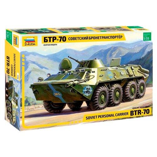 Купить Сборная модель ZVEZDA Советский бронетранспортер БТР-70 (3556) 1:35, Сборные модели