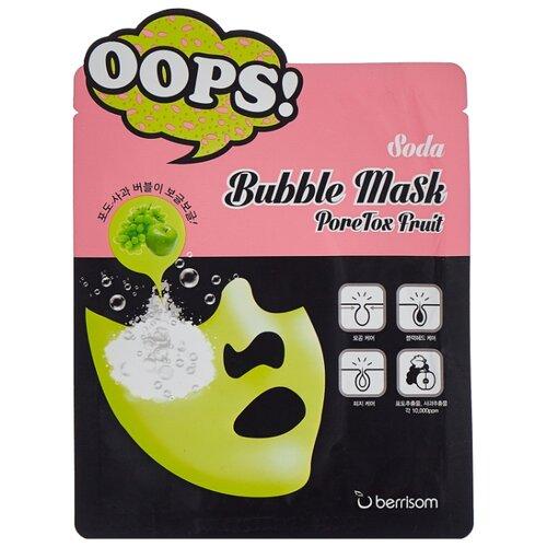 Berrisom Тканевая пузырьковая маска Soda Bubble Mask PoreTox Fruit, 18 мл