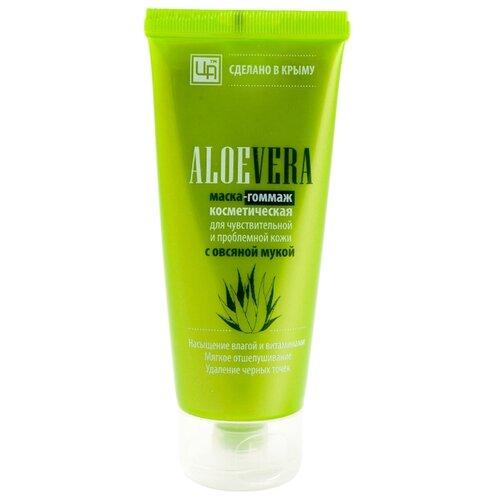Царство ароматов Маска-гоммаж Aloe Vera для чувствительной и проблемной кожи с овсяной мукой, 100 г урьяж маска гоммаж