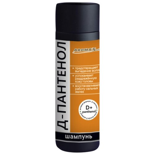 AROMA'Saules шампунь Д-Пантенол 250 мл шампунь пантенол восстанавливающий 250 мл librederm пантенол