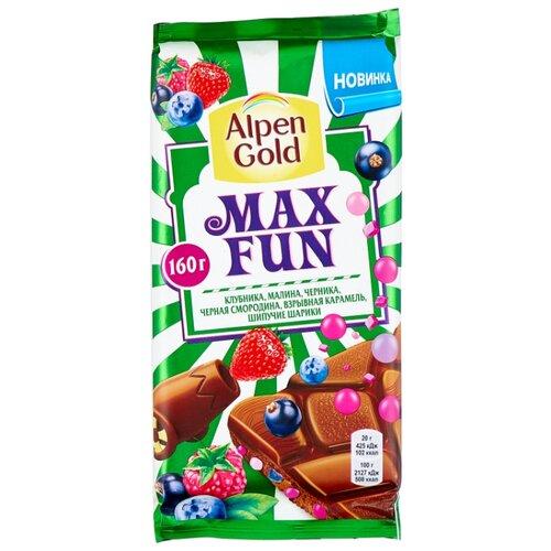 Шоколад Alpen Gold молочный Max Fun клубника, малина, черника, черная смородина, взрывная карамель, шипучие шарики, 160 г