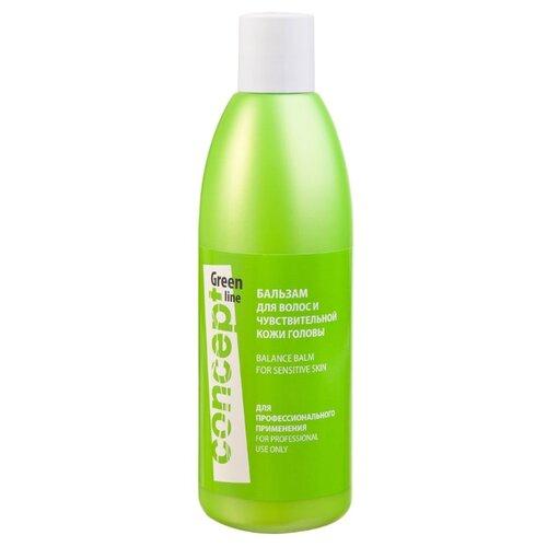 Фото - Concept бальзам Green Line Balance для волос и чувствительной кожи головы, 300 мл concept восстанавливающее масло двойное действие 10 10 мл concept green line