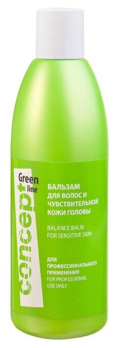 Concept бальзам Green Line Balance для волос и чувствительной кожи головы