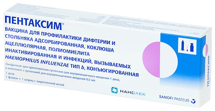 Пентаксим (вакцина для профилактики дифтерии и столбняка адсорбированная, коклюша ацеллюлярная, полиомиелита инактивированная и инфекций, вызываемых Haemophilus influenzae тип b, конъюгированная) сусп. для в/м введ. 0,5 мл шприц №1