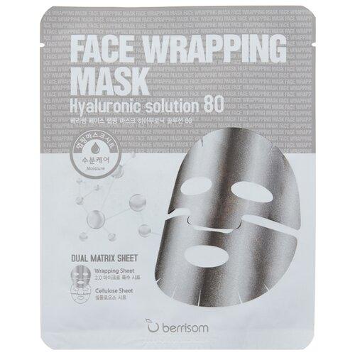 Купить Berrisom Маска для лица с гиалуроновой кислотой Face Wrapping Mask Hyaruronic Solution 80, 27 мл