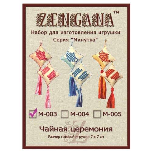ZENGANA Набор для вышивания бисером и нитками Розовый чай 7 х 7 см (М-003)