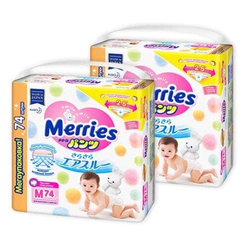 Купить Merries трусики M (6-11 кг), 148 шт., Подгузники