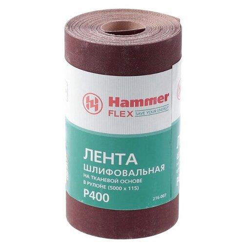 Hammer 216-007 Лента шлифовальная в рулоне hammer 216 002 лента шлифовальная в рулоне