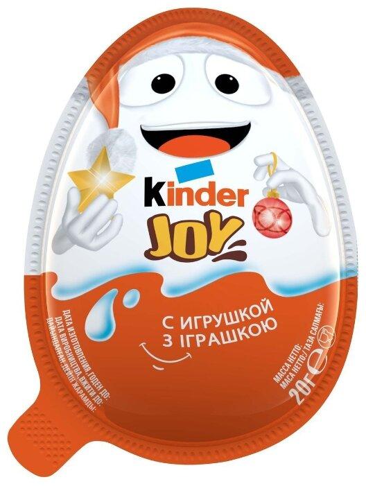Шоколадное яйцо Kinder Joy с игрушкой, серия Новогодняя, 20 г