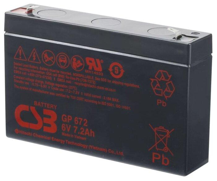 Аккумулятор для ИБП CSB GP-672 6V 7.2Ah клеммы F1