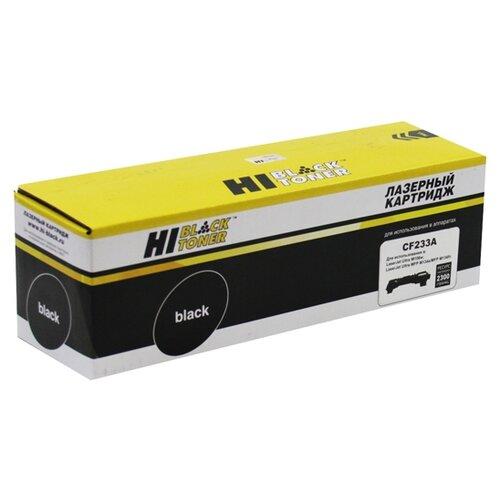 Фото - Картридж Hi-Black HB-CF233A, совместимый картридж hi black hb tk 5240m совместимый