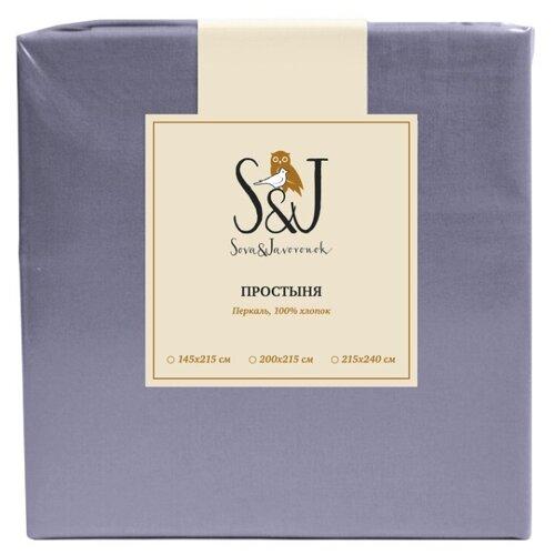 Простыня Sova & Javoronok Перкаль 145 х 215 см серый