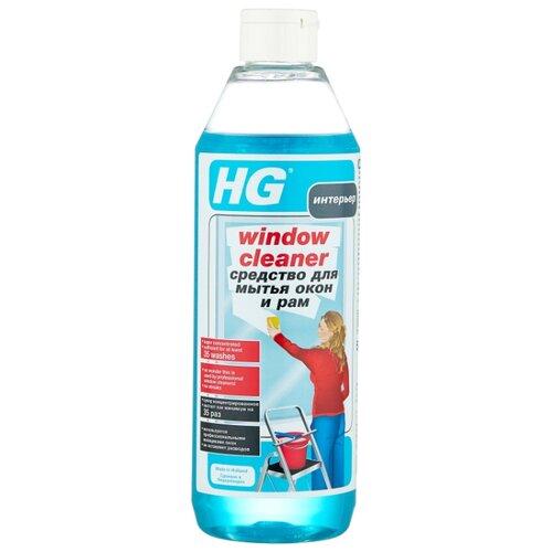 Фото - Жидкость HG Window cleaner для мытья окон, 500 мл жидкость hg для гигиеничной очистки холодильника 500 мл