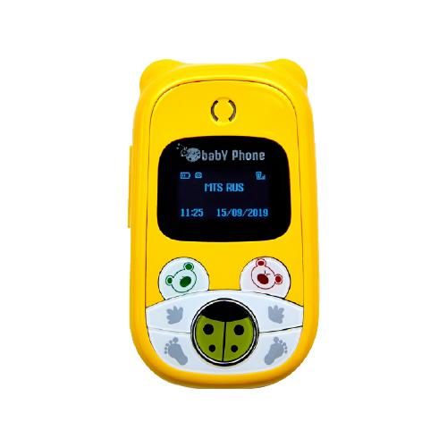 Телефон babyPhone BPH желтый