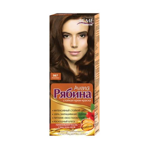 Фото - Acme-Color Avena Рябина стойкая крем-краска для волос , 067 Капучино acme color intence рябина краска для волос 111 мокрый песок