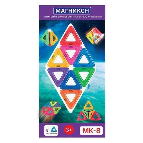 Магнитный конструктор Магникон Новичок МК-8 Треугольники цена 2017