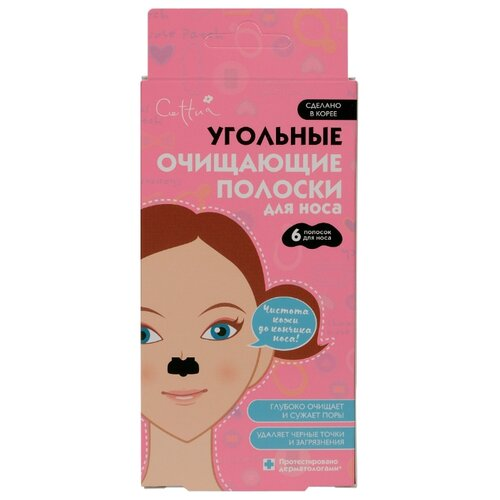 Cettua Угольные очищающие полоски для носа, 20.6 г, 6 шт. полоски д носа cettua очищающие угольные 6шт
