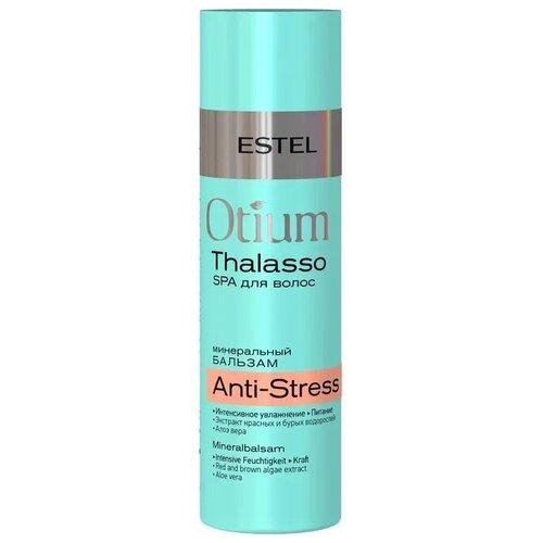 ESTEL бальзам Otium Thalasso SPA минеральный Anti-stress, 200 мл estel минеральный бальзам для волос otium thalasso 250 мл