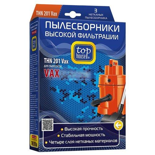 цена на Top House Пылесборники THN 201 VAX белый 3 шт.