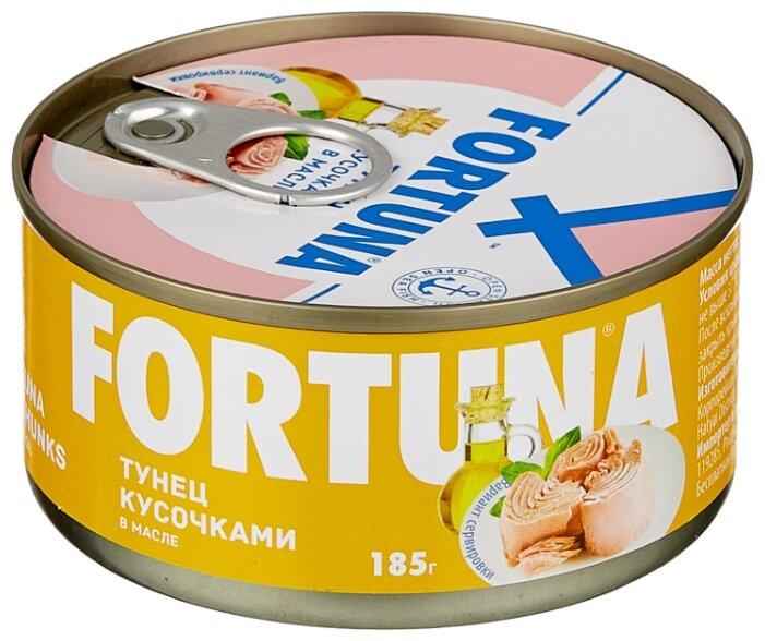 Тунец кусочками Fortuna в масле, 185г