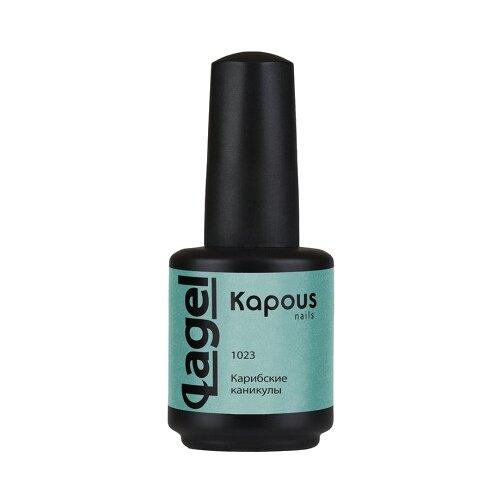 Купить Гель-лак для ногтей Kapous Professional Lagel, 15 мл, карибские каникулы