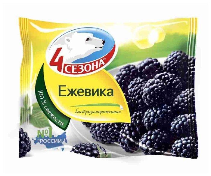 4 Сезона Замороженная ежевика 300 г