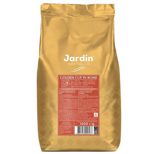 Кофе в зернах Jardin Golden Cup in Rome, 1 кг кофе в зернах jardin golden cup