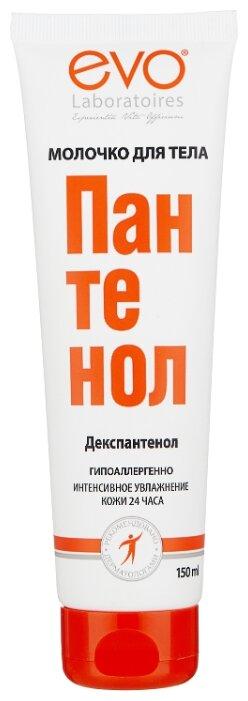Молочко для тела EVO laboratoires Пантенол для сухой кожи