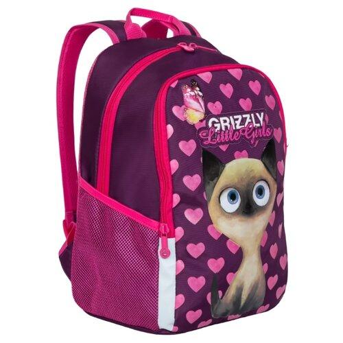 Купить Grizzly рюкзак RG-969-1, фиолетовый, Рюкзаки, ранцы
