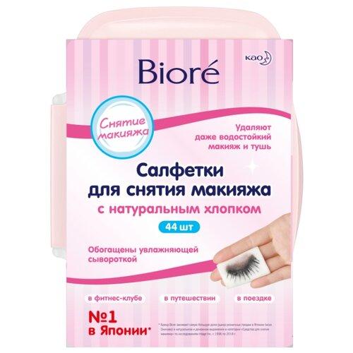 Biore салфетки для снятия макияжа biore салфетки для снятия макияжа