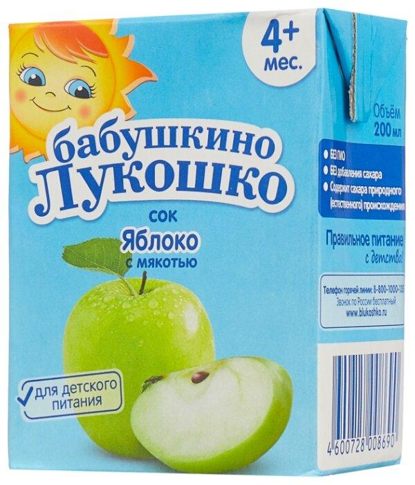 Сок с мякотью Бабушкино Лукошко Яблоко (Tetra Pak), c 4 месяцев