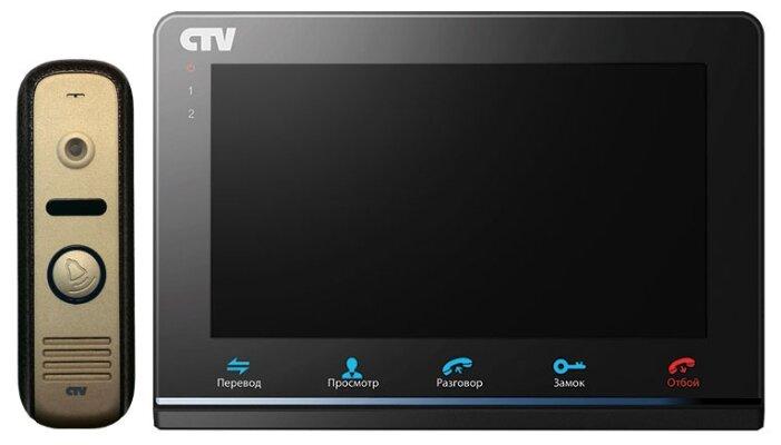 Комплект видеодомофона CTV CTV-DP2700MD Черный